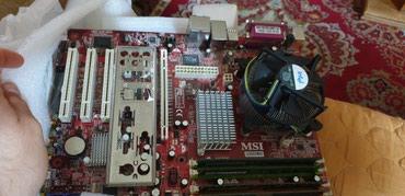 Ploca N1996, procesor p4, ram memorija 4 gb, kuler. extra ocuvano i - Pancevo