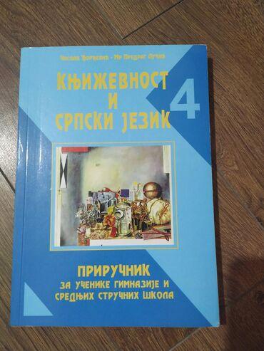 Priručnik za srpski jezik i književnost, za srednju školu