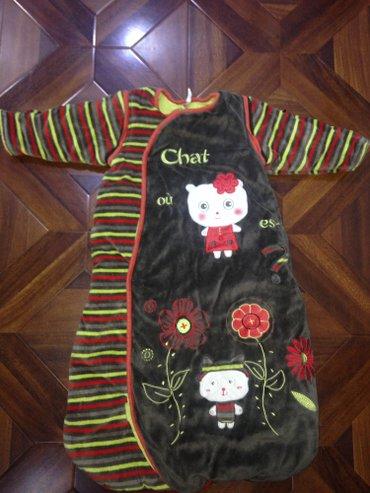 продаю спальный мешок очень теплый в отличном состоянии с закрытыми но в Бишкек