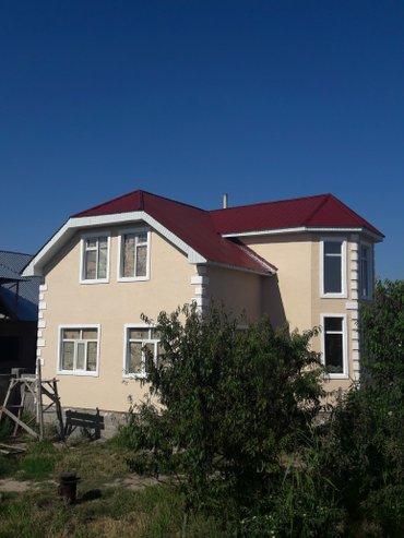 Продаю 2-х этажный дом из 8 в Джалал-Абад