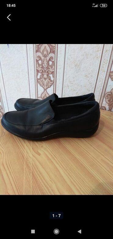 Женские кожаные туфли, ортопедические, 37 размер, состояние отличное