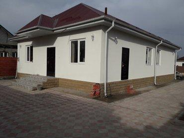 завершилось строительство нового большого дома в новопокровке, размер  в Бишкек