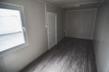 Stolarija - Srbija: Na prodaju Kuća 15 sq. m, 1 soba