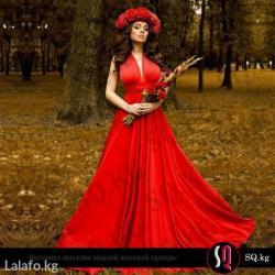 Материал: Акрил 50% Хлопок 50% Цвет: Красный made in: Россия в Бишкек