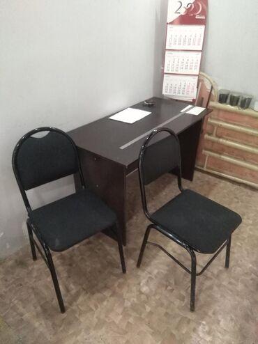 т т к н 2 класс в Кыргызстан: Продаю 2 офисных стола по 1500. 120х60 состояние хорошее. Стол