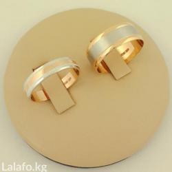 Эксклюзивные обручальные кольца из красного золота с белым in Бишкек