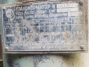 Услуги - Араван: Транформатор 40кл +разайнител +3 столбы бетоный 11метровый+600метр