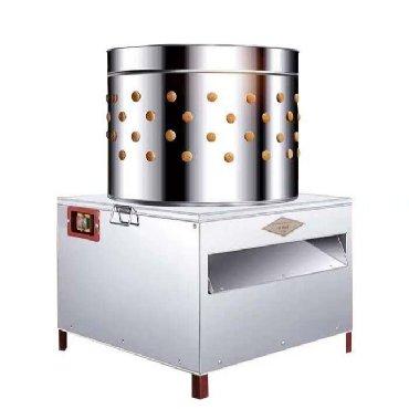 Кухонное оборудование. Перосьемный аппарат, 1500W 3-4 курицы за раз