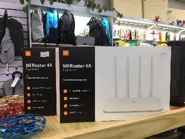 wi router в Кыргызстан: Роутер Xiaomi Mi Wi-Fi Router 4A Gigabit Edition Двухъядерный
