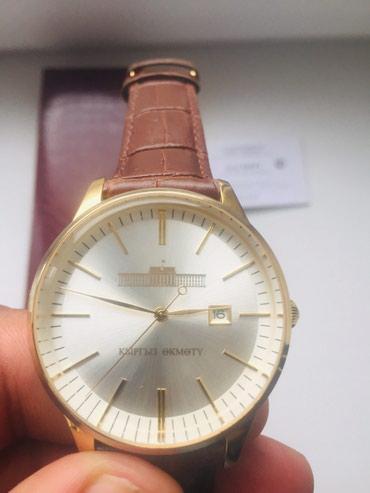 Продаю наручные часы ПОДАРОК ОТ в Лебединовка