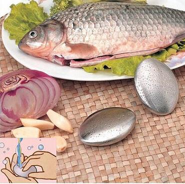 Металлическое мыло для удаления резких запахов с рук (запахи рыбы