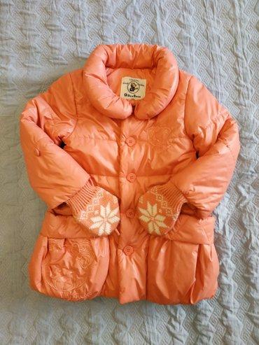 Пуховик,куртка для девочки, девочек 6-7 лет.Состояние отличное в Бишкек