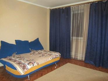 Сдается 1 ком квартира по часовой центре города на сутки на ночь. в Бишкек