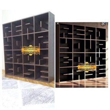 kitab refi satilir в Азербайджан: Tehvil verilmis kitab Aksesuar refi polka 1,50x1,50x30 sm 370 azn.  ab