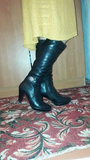 Женская обувь в Кант: ✔Зимняя качественная обувь,(Renda)✔Очень теплая,красивая,на ногах