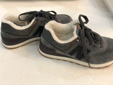 Новые кроссовки New Balance . Тёплые. Размер 34-35. Надевали только на
