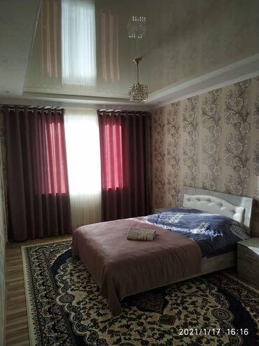 машина аренда ош in Кыргызстан | СТИРАЛЬНЫЕ МАШИНЫ: Посуточная квартира люкс в городе ош. Все условия для комфортного