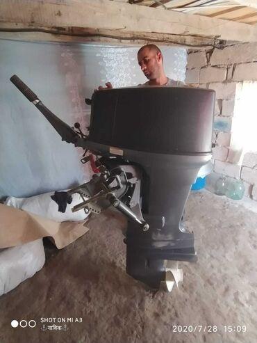Su nəqliyyatı - Azərbaycan: Yamaha 55 tezedi bir ilin muherrikidir, amma, bir defe acilib