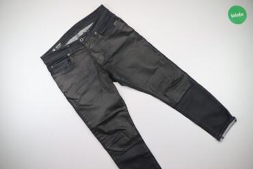 Жіночі штани G-Star Raw   Довжина: 92 см Довжина кроку: 65 см Напівобх