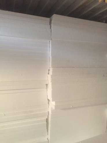 Пенаплас пенаплекс изовер гипскартон профил алинекс в Лебединовка