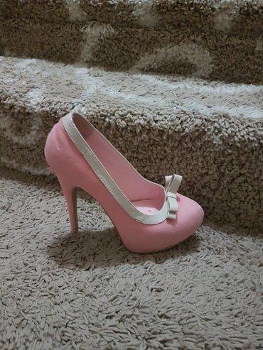 Nove cipela br. 39 - Sid