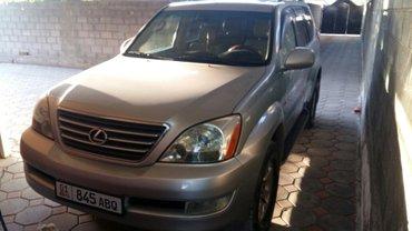 Продаю или меняю GX 470 год 2003 об 4.7 газ в Кызыл-Суу