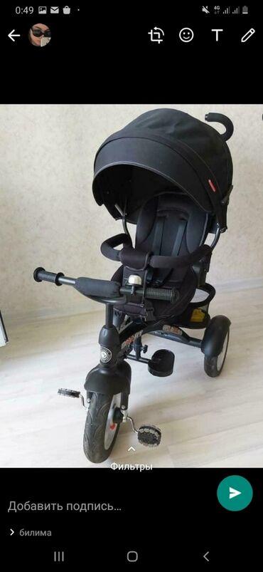 Велоколяска 4500сом,состояние идеальное,возможен обмен на коляску