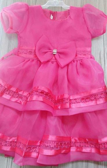 Сдаю новое нарядное платье на прокат , в Бишкек