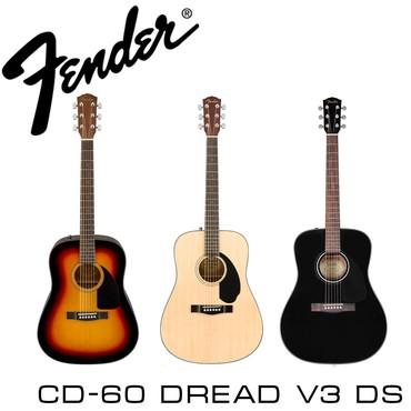гитары бишкек in Кыргызстан | ГИТАРЫ: ГитараFender CD-60 Dread V3 DS – обновленная версия акустической