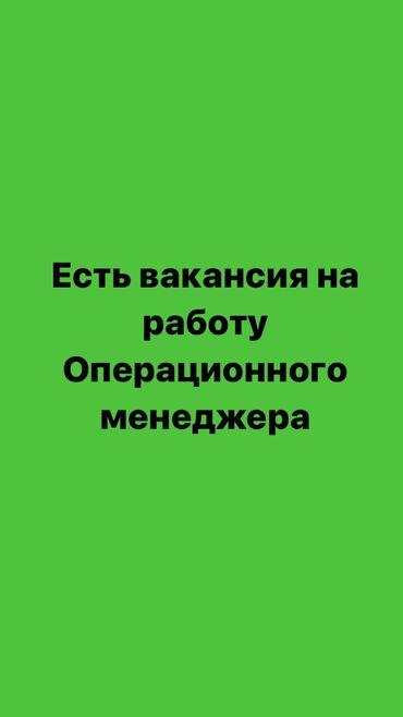 трактор мтз 82 1 в лизинг кыргызстан in Кыргызстан | АВТОЗАПЧАСТИ: Требования : хорошие навыки работы с excel и 1c ( зарплата