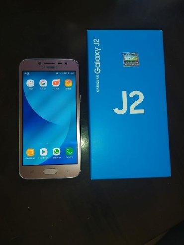 kirayə evlər 2018 в Азербайджан: Б/у Samsung Galaxy J2 Pro 2018 16 ГБ Фиолетовый