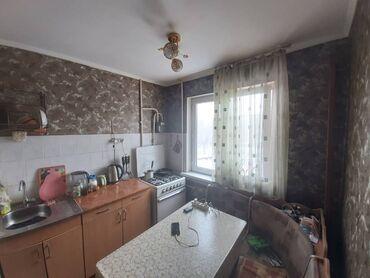 частный наркологический центр в Кыргызстан: Продается квартира: 2 комнаты, 44 кв. м