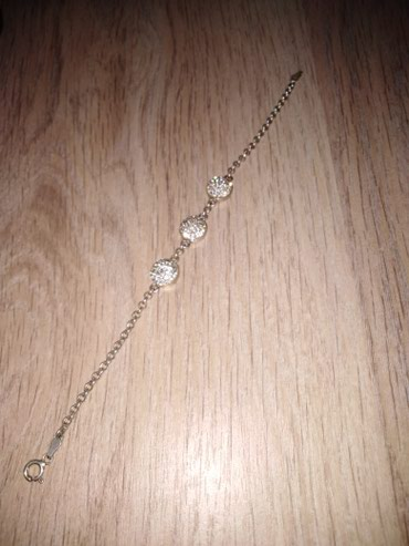 Ооочень красивый браслетик! серебро 925 в Кок-Ой