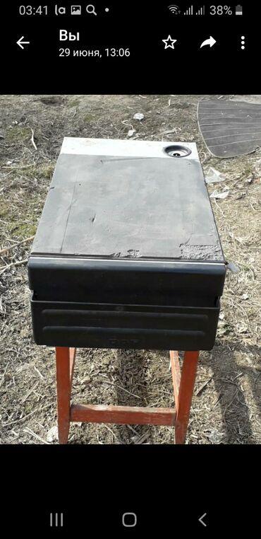 Холодильник DAF XF 95 вопросы воцап