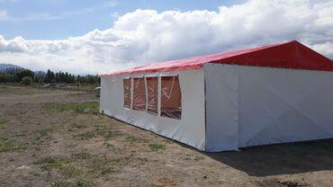 Спорт и хобби - Военно-Антоновка: Продам шатёр размер 6 на 10 это типа летняя палатка. Все вопросы по