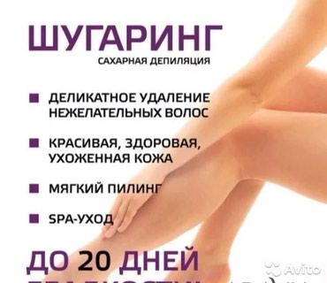 ВСЕ ЗОНЫ ЗА 600 сом!!! в Бишкек