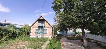 снять дом на панораме бишкек в Кыргызстан: Продам Дом 45 кв. м, 2 комнаты