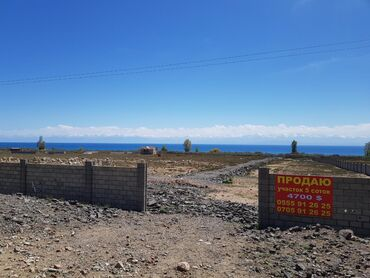 modi t 600 в Кыргызстан: Продам 5 соток Для бизнеса от собственника