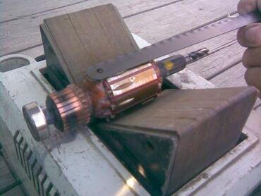 Куплю дроссель для проверки ротора эл. инструмента