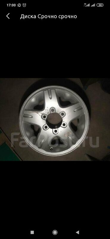 Диска r15 . Ssang yong musso. R15. Диска. Срочно