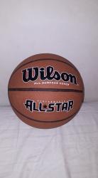 Kosarka - Srbija: Wilson(All Star) lopta za kosarkuPotpuno nov basket. O vise