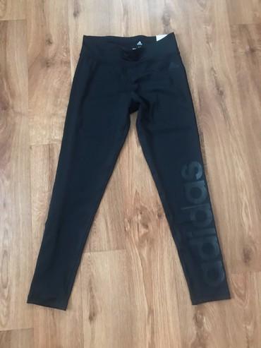 Женские брюки в Чаек: Спортивные лосины Adidas,оригинал. Размер М
