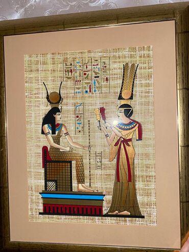 azerbaycan ekran kartı в Азербайджан: Papirus uzerinde eser. Olcu 57x48 sm, cercivelenib