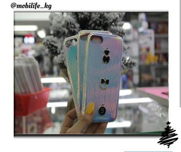 Перламутровые чехлы на iphone 6, 7, 8, 6+, 7+,8+, X. в Бишкек