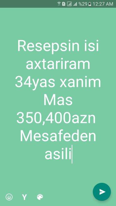 Bakı şəhərində Katiblik, PAs və Administrasiya