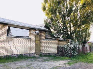 Продаю дом с садом на земельном в Бишкек