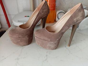 Personalni proizvodi | Kragujevac: Cipele 37 cena 850