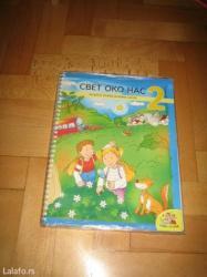 Komplet knjiga sa radnim listovima nova skola za 2 razred bukvar i - Barajevo