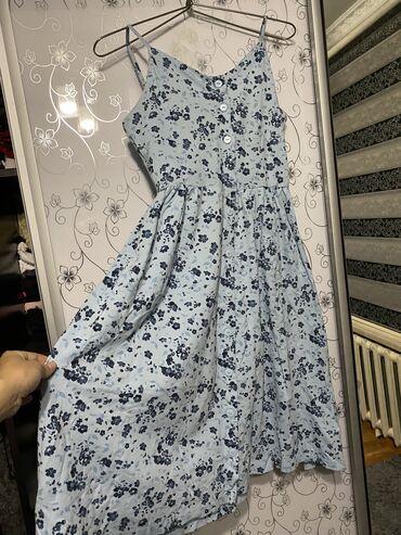 Детский мир - Ала-Тоо: Платья летняя хб