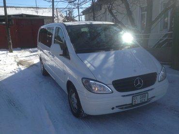 Mercedes-Benz Vito 2006 года выпуска, обьем 2,2 дизель, механика 6 сту в Бишкек
